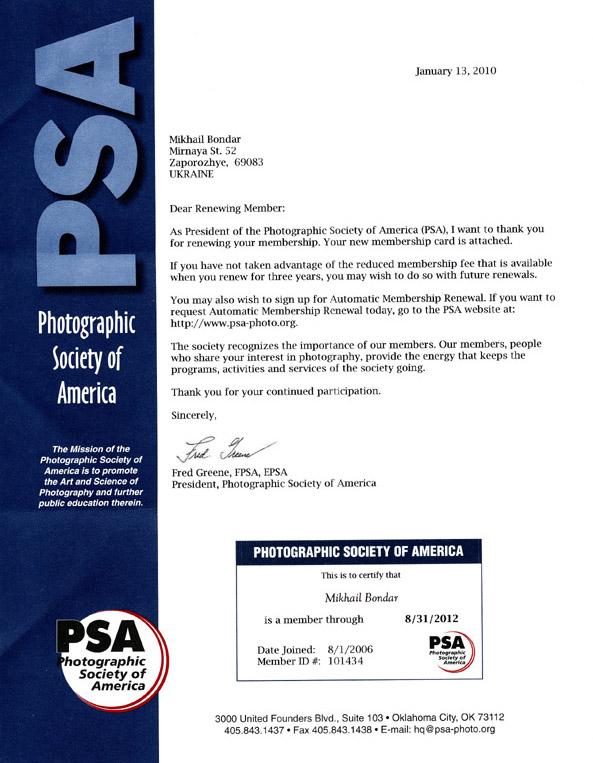 PSA-Card-N